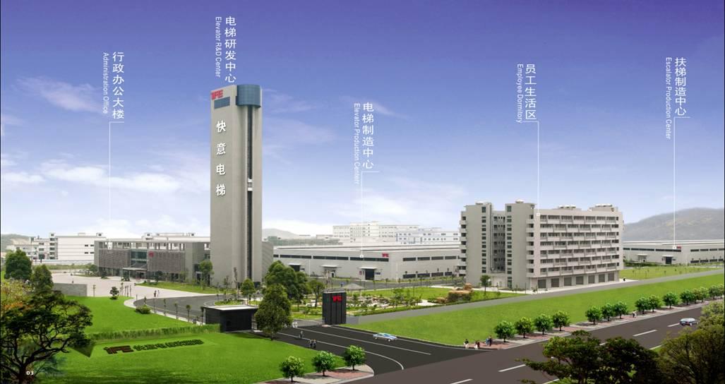 占地11万平米,具有广东省最高的直梯实验塔和全钢结构的扶梯试验塔.